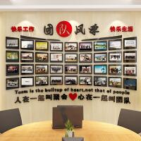 员工风采文化墙办公室励志墙贴公司照片墙装饰企业团队 超