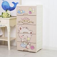 收纳柜 抽屉式 加厚收纳柜塑料抽屉式卧室多功能衣物自由组合置物简易整理储物柜