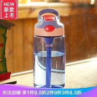 儿童水杯宝宝水壶杯子吸管杯防摔幼儿园便携夏季鸭嘴杯女童1-3岁