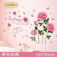 卧室床头温馨浪漫花朵蝴蝶装饰自粘墙贴纸贴画创意门贴花爱情玫瑰SN7444 大