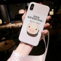 可爱小猪iphoneX手机壳硅胶苹果6plus保护套全包7女挂绳8抖音支架