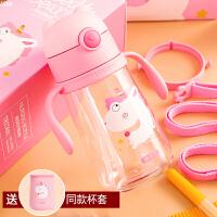 儿童水杯吸管杯宝宝幼儿园防摔小学生夏季便携水壶夏天家用