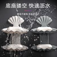 吸盘壁挂式创意沥水卫生间肥皂架吸壁双层香皂置物架