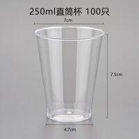 250ml一次性杯子塑料杯航空杯饮水杯喝水招待杯100只