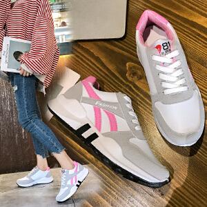 女式 新款小白鞋女春季韩版拼色百搭学生鞋厚底休闲鞋单鞋女
