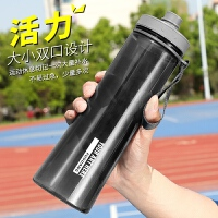 富光塑料水杯子学生太空杯男运动便携大号防摔水瓶户外大容量水壶