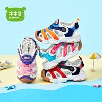 木木屋夏季儿童凉鞋男童包头女童软底防滑凉鞋宝宝机能鞋小童鞋