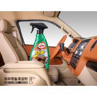 汽车内饰清洗剂泡沫车内清洁强力去污洗车液室内顶棚多功能用