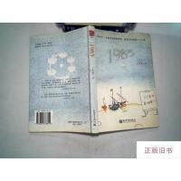 【二手旧书8成新】1983