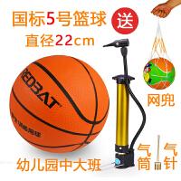 小孩儿童篮球皮球拍拍球幼儿园球类玩具宝宝弹力小皮球3-5-7号岁