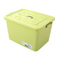 纯色250L特大号加厚塑料收纳箱被子衣服储物玩具收纳盒汽车整理箱轮家居家用现代生活日用 2个装 270L+270L