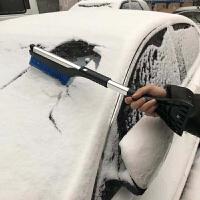汽车除雪铲神器多功能清雪铲 汽车用除雪铲神器多功能可伸缩除冰铲刮雪扫雪刷除霜除冰铲子冬季