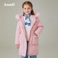 【2件45折:436.1】安奈儿童装女童羽绒服冬装新款儿童灰鸭绒羽绒外套
