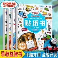 托马斯全脑开发贴纸书4本0-3-5-6岁幼儿益智开发早教书宝宝智力思维游戏训练观察力儿童专注力训练贴纸幼儿书籍逻辑思维情