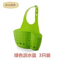 厨房水槽塑料沥水篮 水池置物架水龙头海绵沥水架收纳架收纳挂篮SN4957 沥水篮绿色 3只装