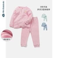 迷你巴拉巴拉儿童家居服男女宝宝内着两件套2019冬装新款睡衣套装
