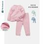 【4月10日0点开抢 3折价:60】迷你巴拉巴拉儿童家居服男女宝宝内着两件套冬装新款睡衣套装
