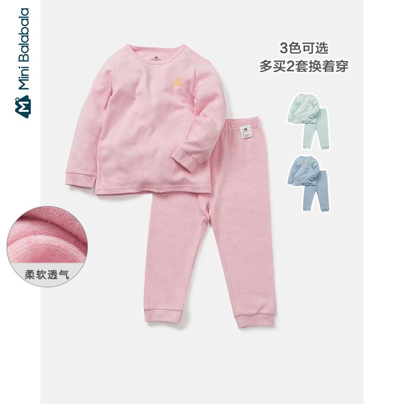 【冬新品每满299减100元】迷你巴拉巴拉儿童家居服男女宝宝内着两件套2019冬装新款睡衣套装