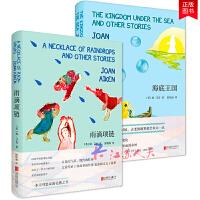 雨滴�� 海底王�� 套�b共2�� 重述故事 是�榱苏J�R藏在故事里的永恒英��故事大王��艾肯�典重�F �和�文�W 北京�合出版