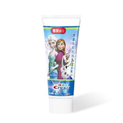 【宝洁】佳洁士健康专家系列儿童牙膏(水果味)90克