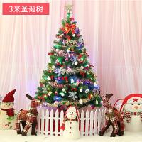 圣诞节装饰品1.5米圣诞树套餐圣诞树装饰套装圣诞礼品带彩灯挂件