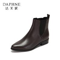 Daphne/达芙妮 圆漾秋冬短靴女气质尖头牛皮切尔西靴女