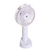 手持小风扇喷雾充电宝 便携式手持喷雾制冷风扇迷你喷水风扇小型空调静音usb充电加湿器