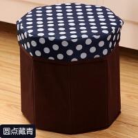 折叠收纳凳储物凳可坐人换鞋凳卡通儿童玩具收纳箱小沙发凳子家用h3 圆点藏青 方30*30cm/圆25*25