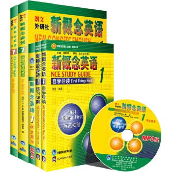 新概念英语(1)学习组合(共4册)(含MP3光盘)(专供当当) 新概念1,经典英语学习教材,至今销售过亿册!全新的教学理念、有趣的课文内容、全面的技能训练,提供完整、经过实践检验的英语学习体系,使读者在理解、口语、阅读、写作四项基本技能中发挥潜能!