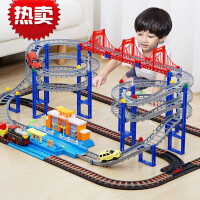 拖马斯小火车套装多层轨道积木拼装男孩实验学校儿童玩具定制 大型实验小学轨道