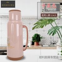 家用保�仄克芰霞雍�崴��嘏�瓶暖��W生宿舍用�_水瓶茶瓶