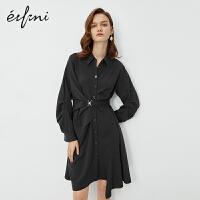 [7折超品价:403]伊芙丽衬衫裙2020新款夏装韩版职业中长款冷淡风女装高级感连衣裙