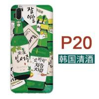 荣耀畅玩7x手机壳华为p20pro硅胶套可爱卡通日式韩国软妹超萌女生