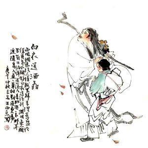 中国美术家协会理事,陕西美术家协会名誉主席王西京(白衣送酒器)