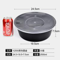 圆形一次性便当盒外卖打包盒加厚快餐盒汤碗透明塑料盒带盖