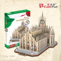 乐立方 益智成人拼图 智力玩具拼图拼板 3d立体拼图 拼装建筑模型