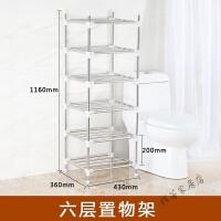 浴室置物架多层收纳角架卫生间置物架不锈钢洗脸盆架