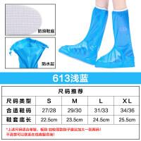 利雨高筒防雨鞋套男女通用骑行加厚耐磨防水防滑儿童下雨天鞋套 儿童高筒防水雨鞋套613 兰