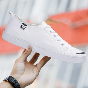 回力帆布鞋男低帮秋季男鞋子韩版潮流透气平底小白鞋学生休闲板鞋