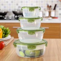 塑料保鲜盒家用冰箱食品水果密封收纳盒套装圆形微波炉饭盒便当盒