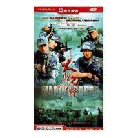 电视剧 火蓝刀锋(6DVD) 经济版 杨志刚, 郑凯, 赫子铭, 刘思言