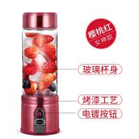 便携式电动榨汁机迷你家用充电小型口杯打炸水果汁机榨汁杯