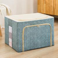 布艺收纳箱特大号储物钢架箱打包装衣服棉被袋子折叠整理箱
