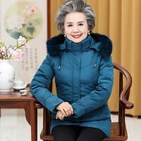 中老年羽绒服女中年女装冬装妈妈装白鸭绒老年人冬天衣服奶奶外套 2