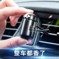 车载香水汽车用空调出风口香膏车内装饰用品持久淡香摆件固体香薰