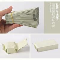 彩色茶叶包装袋 镀铝箔袋子 红茶绿茶茶包袋 真空小泡袋定制通用 象牙白 100个/捆