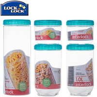 乐扣乐扣塑料密封储存罐 面条调料盒子防潮杂粮储物罐收纳五件套