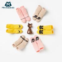 【2件4折】迷你巴拉巴拉儿童袜子女童宝宝透气棉袜2020春新款两双装短袜