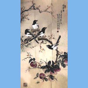 河南美术家协会会员,新乡市美协会员,河南国画轩画廊特约画家武三丁(四喜图)