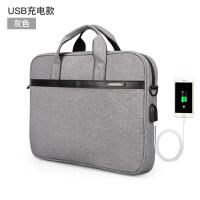 苹果华硕戴尔适用电脑包15.6/14/12/13寸手提男女笔记本电脑包 USB充电款-灰色 15.6英寸